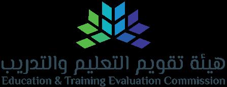 اختبار الرخصة المهنية 2021 رقم 2